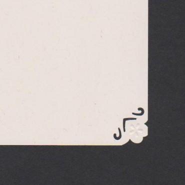 Mustriraud NURK 25 mm - Lill