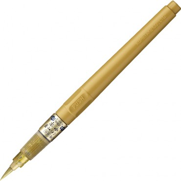 Brush pen CHUJI (No. 60) - Gold