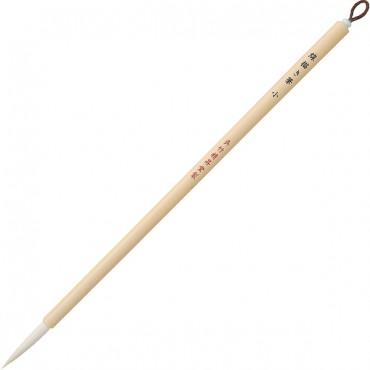 SENGAKI Brush - Small