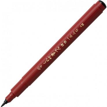 Fude pen KOUHITSU IPPON-DACHI (No. 45) - Black