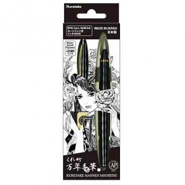 Brush pen MANNEN MOUHITSU (No.13) - Black