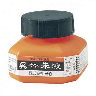Ink KURETAKE SHUEKI 60 ml - Vermillon red