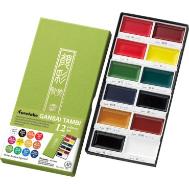 Watercolor GANSAI TAMBI SET - 12 Colors