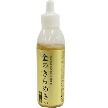 KURETAKE GOLD MICA Paste Type 30 g - Gold
